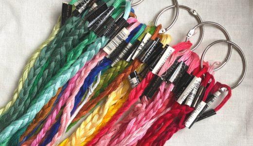 刺繍糸の三つ編み収納でインスタ映え!?三つ編みの仕方を解説【画像あり】