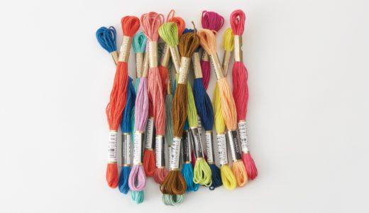 新しいCOSMO25番刺繍糸到着!ラベルも刷新してお洒落に。
