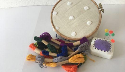 クロスステッチ初心者は刺繍糸をどのメーカーでそろえたら良いのか?選び方のポイント3つを解説!