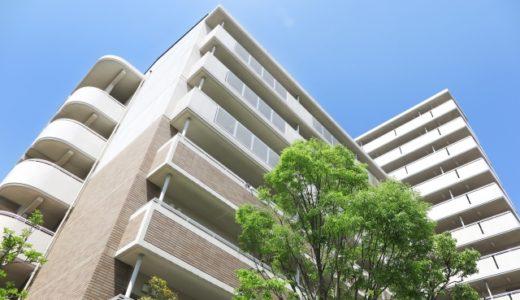 新築マンションの3か月点検って何やるの?我が家が指摘した箇所と施工会社の対応について