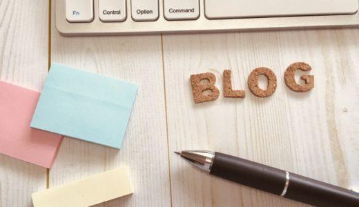 Googleアドセンスが合格できないあなたへ。ブログ初心者が実践した1発で合格する5つの方法