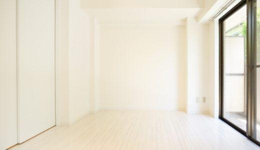 【老後の住み替え】60代夫婦が郊外の戸建てから都会のマンションに引っ越した理由とは?